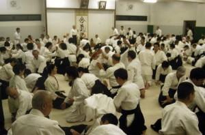 Etsunen-geiko at Hombu Dojo.