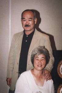 Chiba Sensei and Mitsuko Chiba.