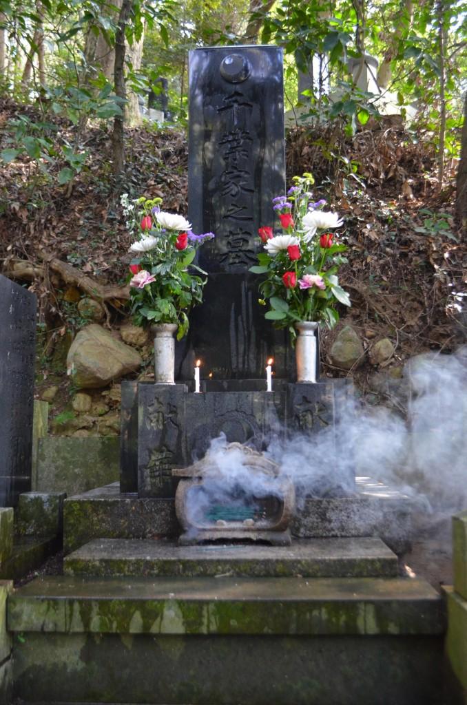 Chiba Sensei's family gravesite.